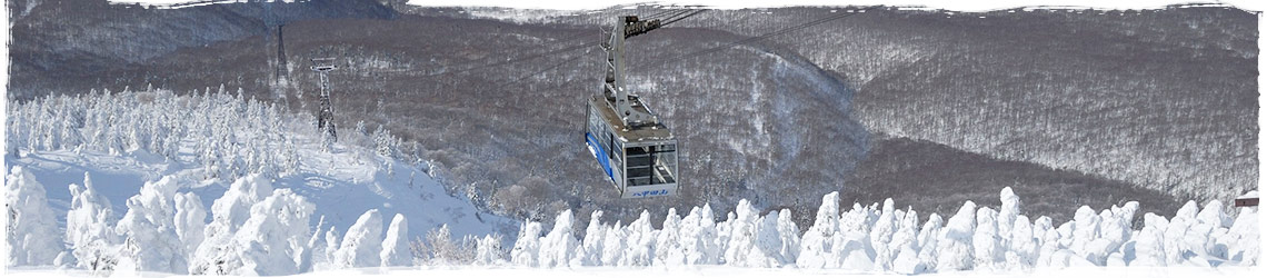 Gondola & Chairlift Tickets & Passes